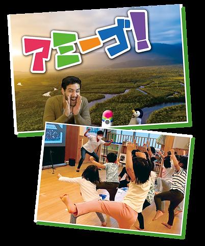 thinkalot_会社案内_0629_FIX-06.png