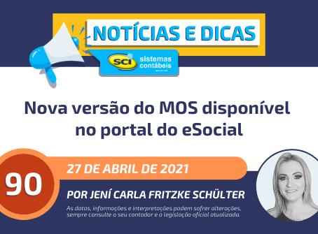 Nova versão do MOS disponível no portal do eSocial
