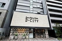 D-CITY 大阪東天満.jpg