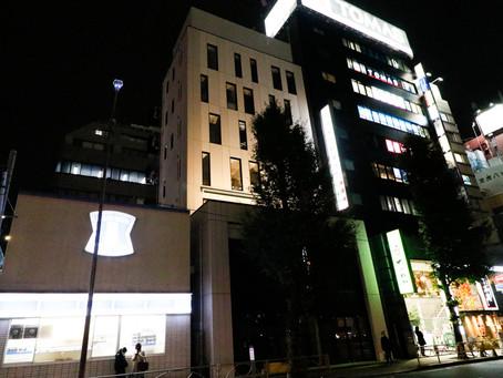 THE HUB 田町OPEN!