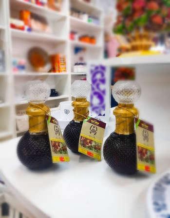 330g Glass Bottle