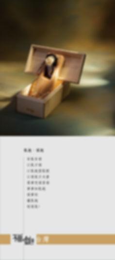 弧鉋 福鉋 鉋刀