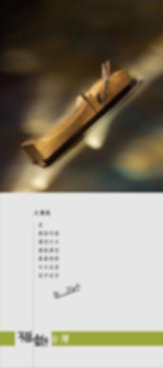 大邊鉋 鉋刀