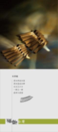 木形鉋 鉋刀