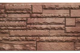 Фасадные панели Альта-Профиль, Скалистый камень, Пиренеи