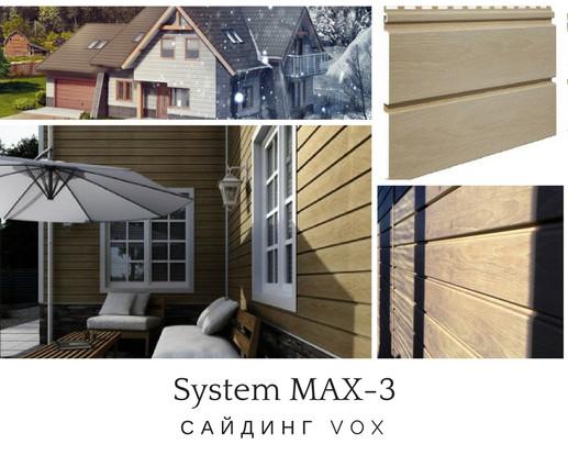 Cайдинг VOX в Оренбурге | Система MAX-3