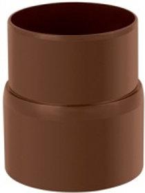 Муфта трубы, стандарт, коричневая