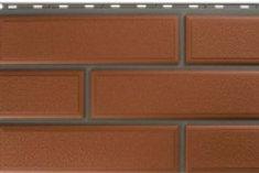 Фасадные панели Альта-Профиль, Камень Венецианский, терракотовый