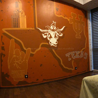 Finished Mural - Panorama