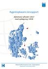 forside2018_årsrapport.png