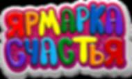 лого-квадрат.png