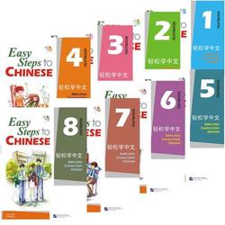8-pcs-Estrangeiro-aprender-Chin-s-Livro-