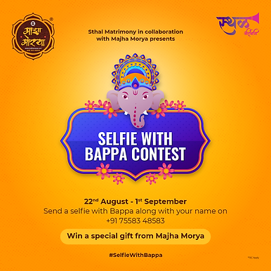 Bappa-Contest-ads-11.png
