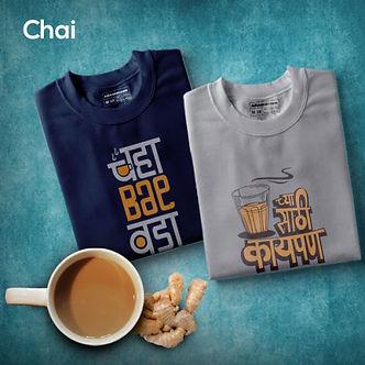 chai-lover-banner-500x500.jpg