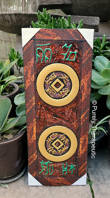 Feng Shui Double Coins Good Luck Fortune Canvas Wall Hanging