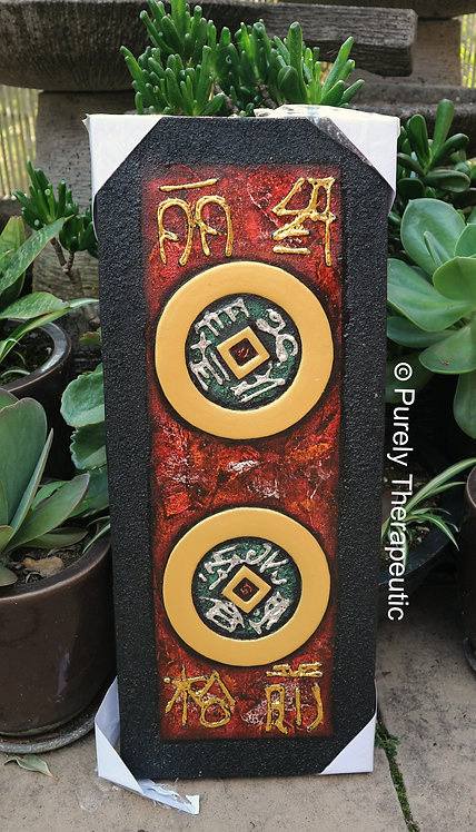 Feng Shui Double Coin Canvas Wall Hanging