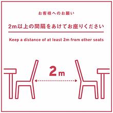 ソーシャルディスタンス(食事)-300x300.png