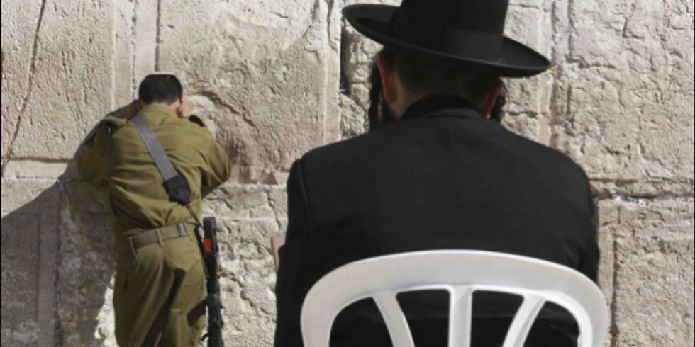Le monde Juif depuis 1945