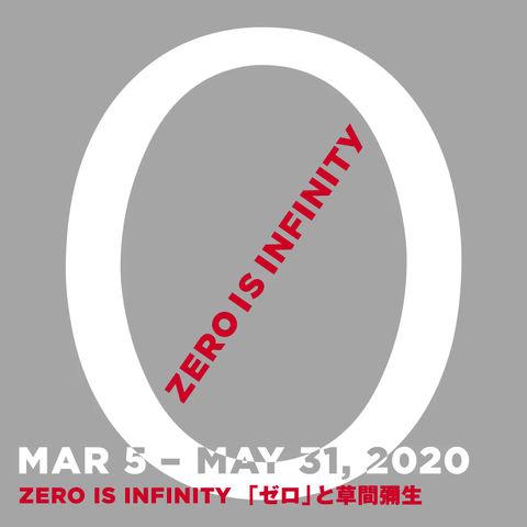 """ZERO IS INFINITY ZERO and Yayoi Kusama"" at Yayoi Kusama Museum, Tokyo"