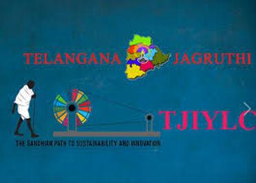 TJIYLC 2.jpg