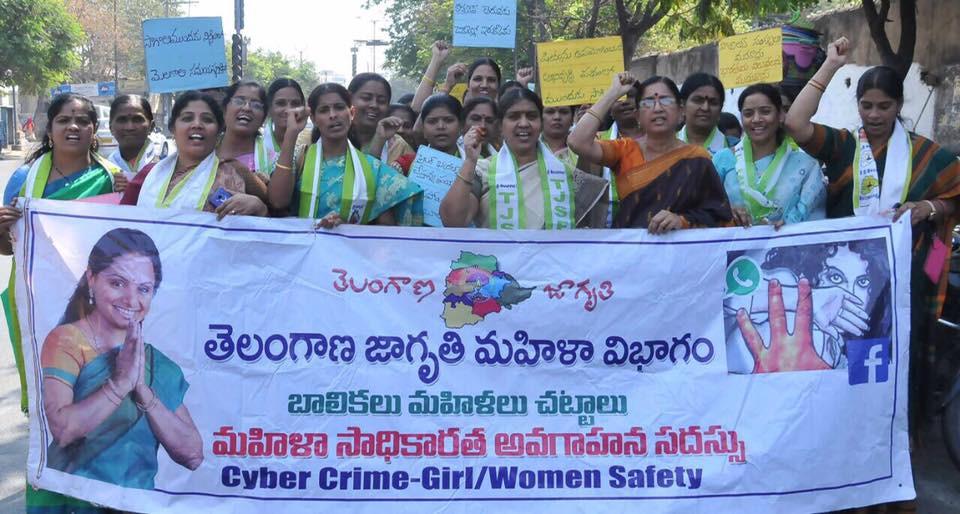 Women 2.jpg