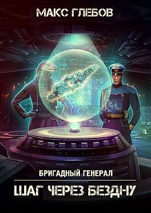 ШЧБ-вариант-текста-1.jpg