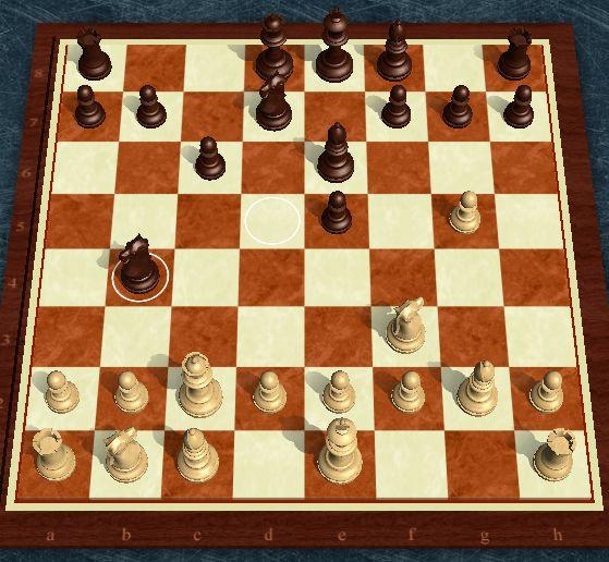Шахматы для тренировки мозга