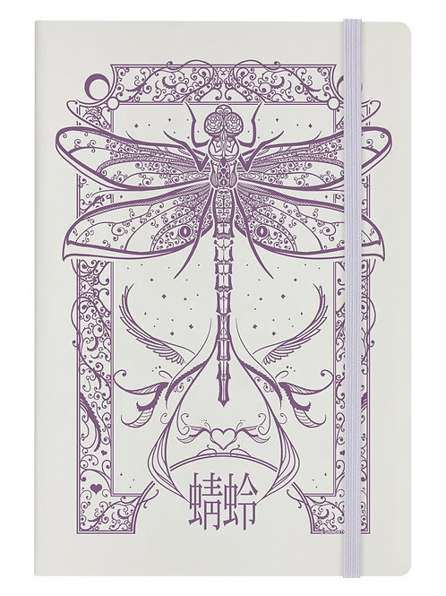 CRYPTIC DRAFONFLY - A5 HARD COVER NOTEBOOK