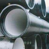 tubos ferro fundido.png