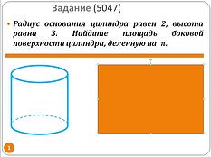 Информатем геометрия informatem