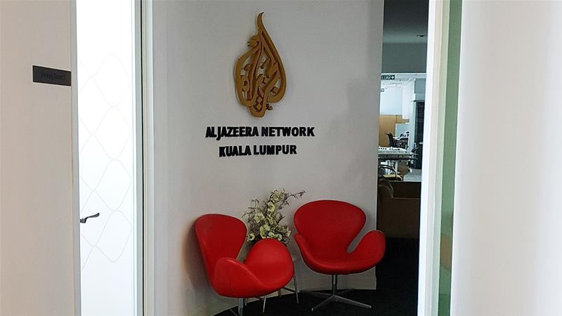 Police raided the office in Kuala Lumpur on Tuesday and seized two computers [File: Al Jazeera]