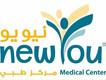 مركز-نيو-يو-الطبي.jpg