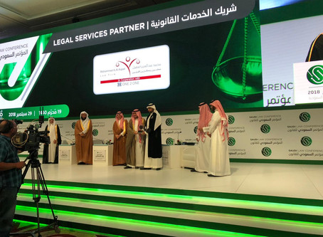 Honoring' Mohammed  Al-Aqeel Law Firm at the Saudi Law Conference.
