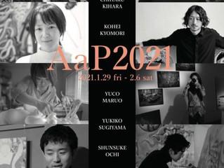グループ展「AaP2021」