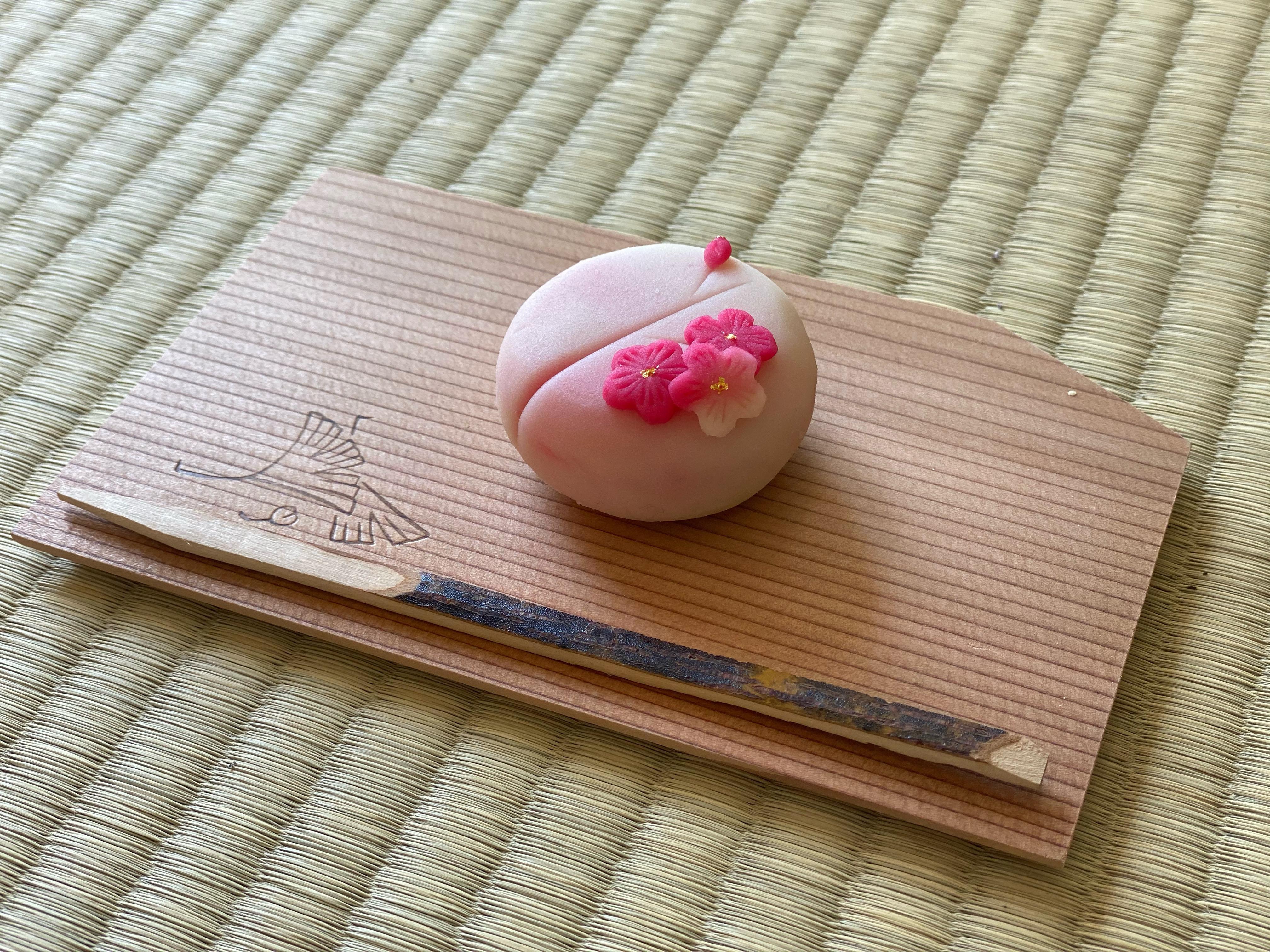 The Wagashi Workshop