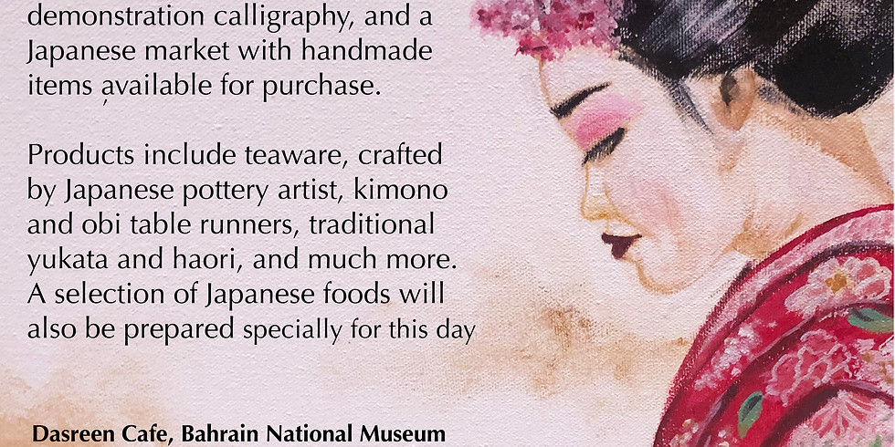 Bunka no hi 文化の日