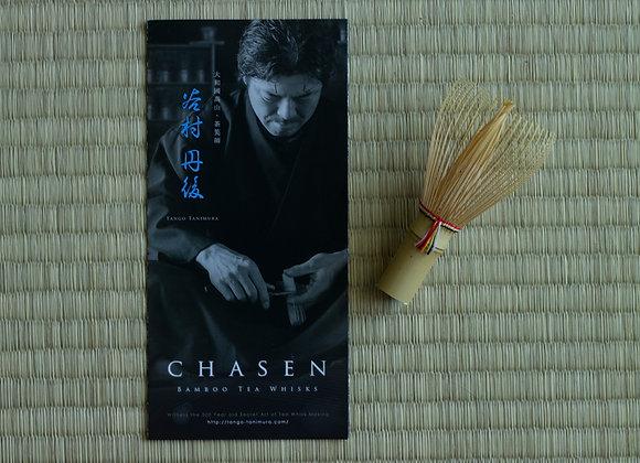 優美茶筌 Yūbi chasen