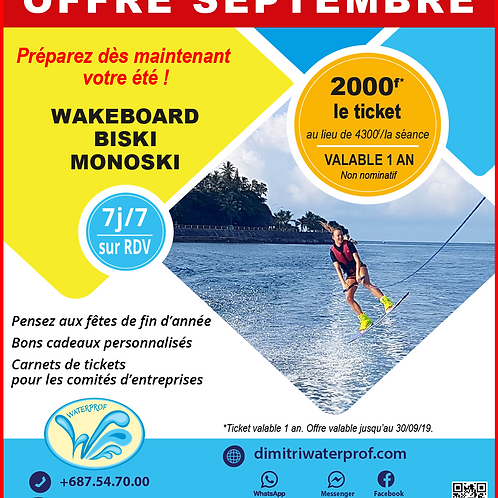 Séance Ski-Nautique / Wakeboard