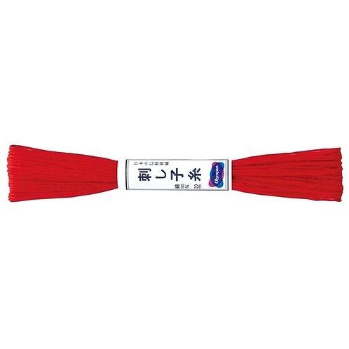 Sashiko thread 20mt bright red st15