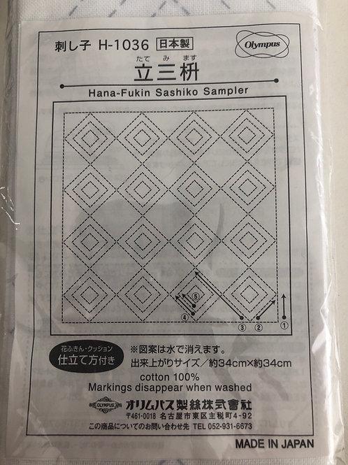 Sashiko sampler 1036