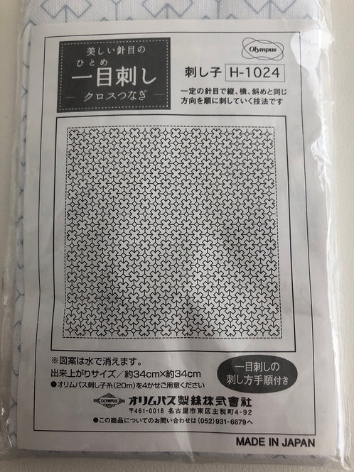 Sashiko sampler 1024