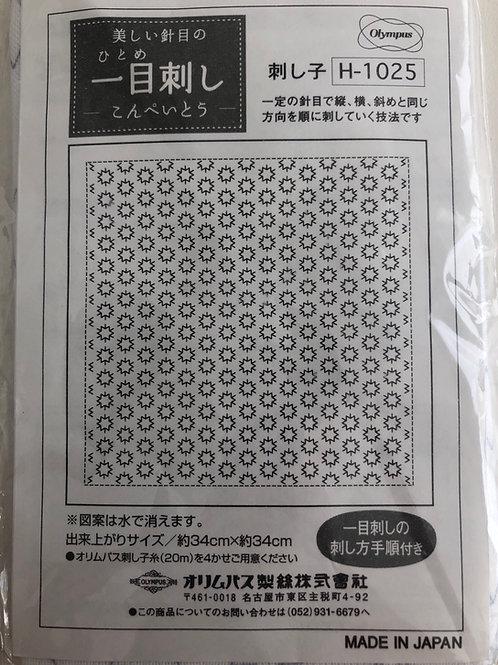 Sashiko sampler 1025