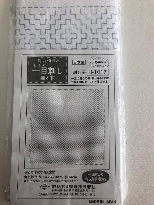 Sashiko sampler 1017
