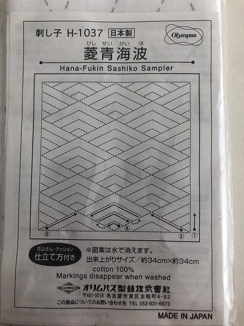 Sashiko Sampler 1037