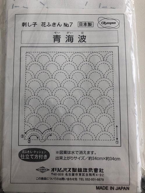 Sashiko sampler 7