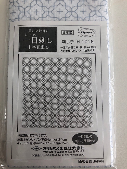 Sashiko sampler 1016