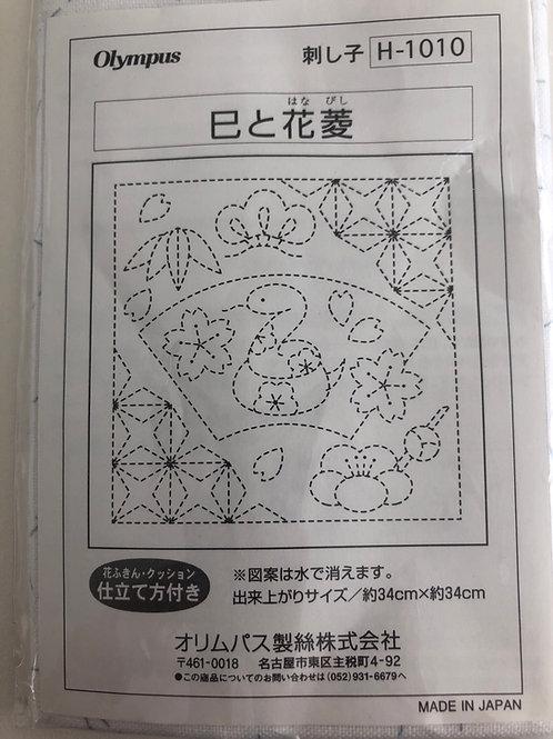 Sashiko sampler 1010