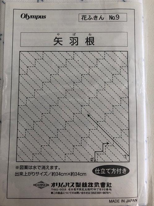 Sashiko sampler no 9
