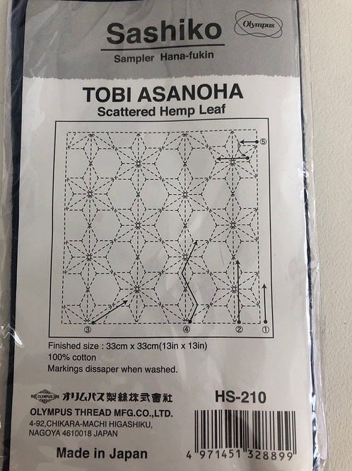 Sashiko sampler no.10