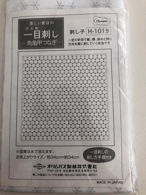Sashiko Sampler 1019